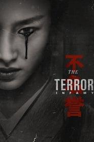The Terror series tv