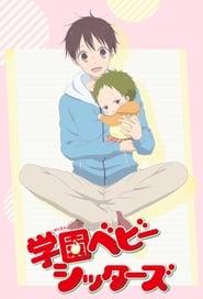 Serie streaming | voir Gakuen Babysitters en streaming | HD-serie