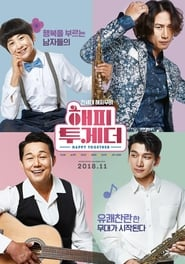View Happy Together (2018) Movie poster on cokeandpopcorn