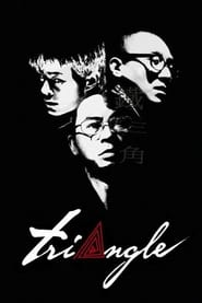 View Triangle (2007) Movie poster on Ganool123