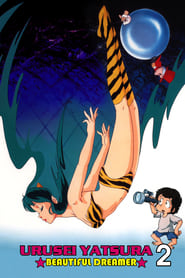 View Urusei Yatsura 2: Beautiful Dreamer (1984) Movie poster on Ganool