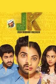 JK Enum Nanbanin Vaazhkai series tv