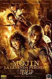 Mojin: La leyenda perdida