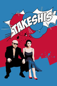 View Takeshis' (2005) Movie poster on INDOXXI
