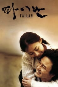 View Failan (2001) Movie poster on Ganool