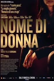 Nombre de mujer (2018)