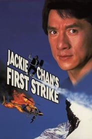 Police Story 4: First Strike poster