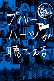 View The Blue Hearts (2017) Movie poster on INDOXXI