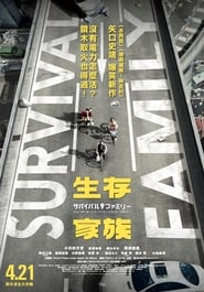 View Survival Family (2017) Movie poster on 123movies