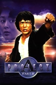View Project A II (1987) Movie poster on Ganool
