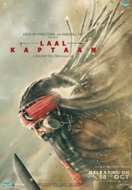 View Laal Kaptaan (2019) Movie poster on INDOXX1