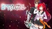 Shinmai Maou No Testament