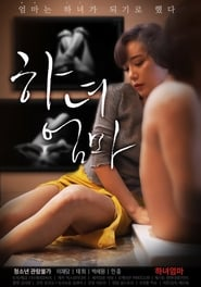 Housemaid Mom (2020) poster on 123movies