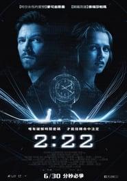 Poster Movie 2:22 2017