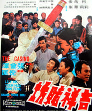 View The Casino (1972) Movie poster on Ganool