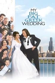 My Big Fat Greek Wedding مترجم