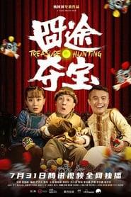 Treasure Hunting series tv