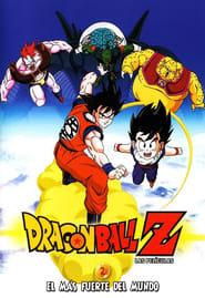 Dragon Ball Z: El más fuerte del mundo