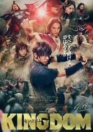 View Kingdom (2019) Movie poster on Fmovies