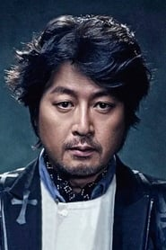 Kim Yoon-seok Dark Figure of Crime