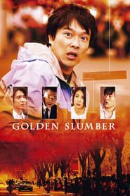 View Golden Slumber (2010) Movie poster on cokeandpopcorn.click