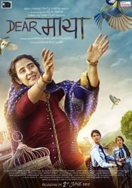 Poster Movie Dear Maya 2017