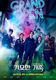 View The Odd Family : Zombie On Sale (2019) Movie poster on Ganool