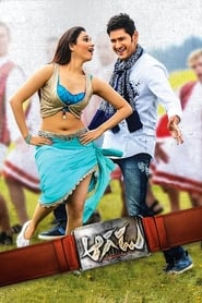 View Aagadu (2014) Movie poster on INDOXXI