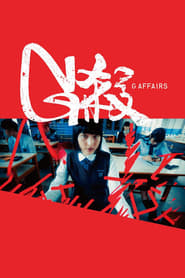 View G Affairs (2018) Movie poster on Ganool