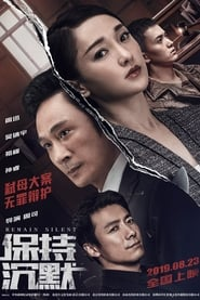 View Remain Silent (2019) Movie poster on Fmovies