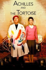 View Achilles and the Tortoise (2008) Movie poster on INDOXXI