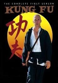 Serie streaming | voir Kung Fu en streaming | HD-serie