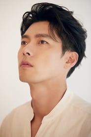 Hyun Bin Rampant