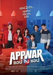 View App War (2018) Movie poster on 123movies