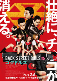 View Back Street Girls: Gokudols (2019) Movie poster on INDOXX1