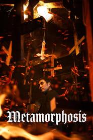View Metamorphosis (2019) Movie poster on 123movies
