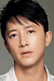 Han Geng The Ex-File 3: The Return of the Exes