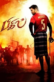 View Bigil (2019) Movie poster on 123putlockers