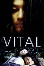 View Vital (2004) Movie poster on Ganool