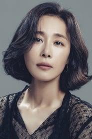 Moon Jeong-hee Dark Figure of Crime