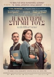 Poster Movie Their Finest 2017