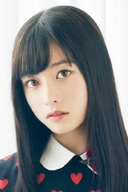 Kanna Hashimoto Gintama 2: Rules Are Made To Be Broken