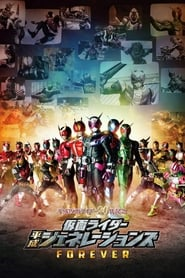 Kamen Rider Heisei Generations FOREVER TV shows