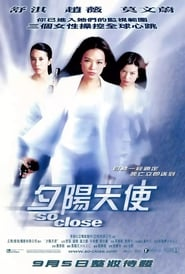 View So Close (2002) Movie poster on IndoXX1