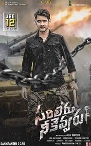 View Sarileru Neekevvaru (2020) Movie poster on Fmovies