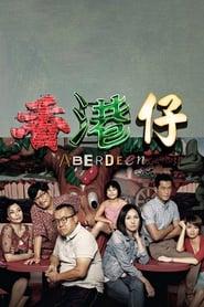 View Aberdeen (2014) Movie poster on Ganool123