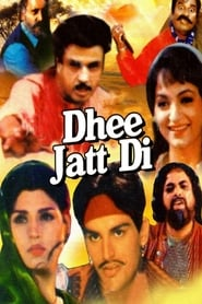 Dhee Jatt Di series tv