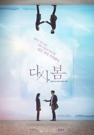 View Spring, Again (2019) Movie poster on 123movies