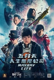 View Mayday Life (2019) Movie poster on Ganool