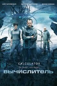 View Calculator (2014) Movie poster on cokeandpopcorn.click